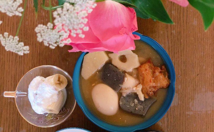 อาหารกลางวัน . # Oden ข้าวขาว เพิ่มซุปมิโซะ โยเกิร์ตกล้วย . วันหยุด มันจะเป็นตอนเช้าและบ่ายใช้ ~ # เพราะว่าดอกไม้นั้นสวยค่ะ . #bodymake …