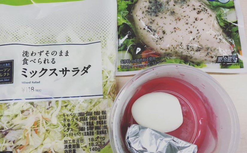 เที่ยง สลัดไก่สลัดไข่ต้มมันฝรั่งหวาน . # อาหาร # ปฏิทินอาหาร # อาหาร # อาหาร # อาหาร # # อาหาร # อาหาร # อาหาร # d …
