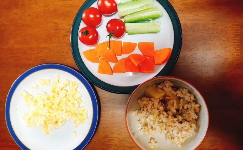 ฉันพบความสำคัญของไฮโดรคาร์บอน .. # อาหารกลางวัน # สุขภาพ # healthfood # อาหาร …