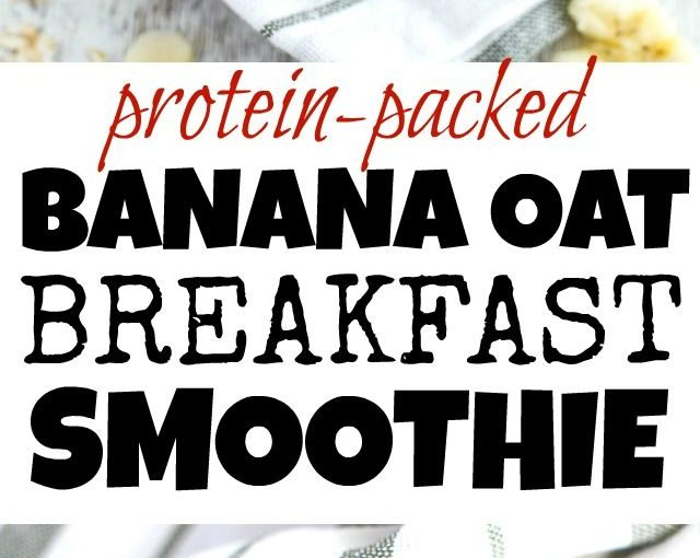 Banani Oat Breakfast Smoothie – 20g ของโปรตีนทั้งตัวในครีมแสนอร่อย …