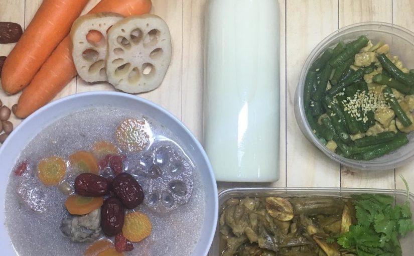 เมนูวัน: ซุปดอกบัว ไก่ย่าง ถั่วยาวเป็นเทมเป้ นมถั่ว . ฉ …