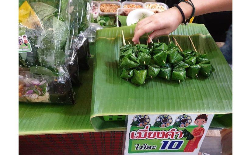 สีสันสดใสกับอาหารไทย . เมี่ยงคำ ขนมสมุนไพรโบราณมันยังคงมีความสุข ใครมากมายทุกปี …