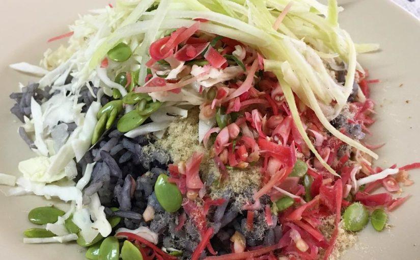 # Kamuam Hat Yai ใช้ข้าวเป็นดอกไม้ เพิ่มดอกไม้, dahl, ป่นปลาป่น, ปลาป่น เพิ่มความหวาน …