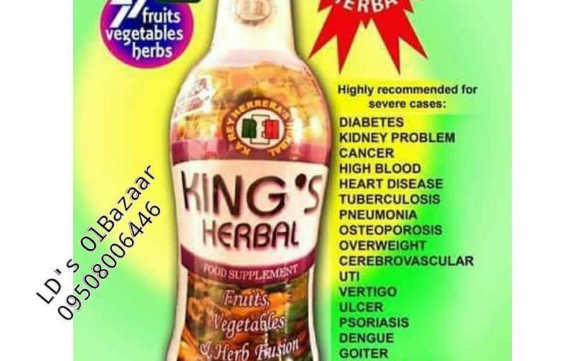 ราชาสมุนไพร ราคา: php1000 / ขวด  KINGS Herbal คืออะไร เป็นไปได้อย่างไร …